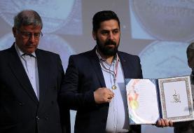 مجموعه دار تبریزی رکورد گینس را شکست: ۱۲ هزار سکه، مدال و ژتون از کشورهای مختلف از ۲۱۵ حکومت
