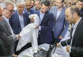 وزیر ارتباطات از نصب نمایشگر پارازیت در شیراز و برخی دیگر از شهرها خبر داد