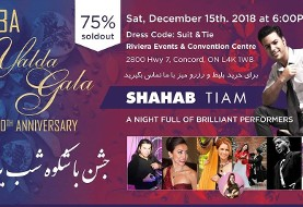 Yalda Gala ۲۰۱۸ with Shahab Tiam