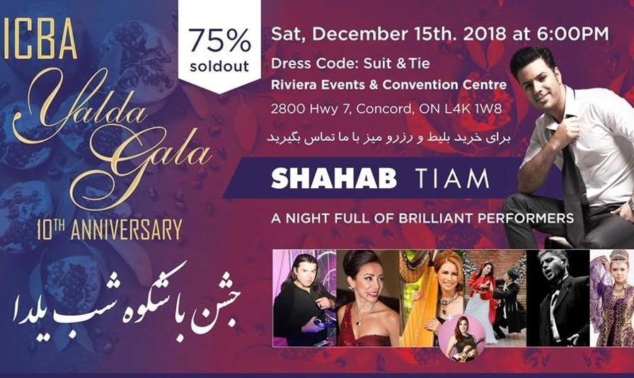 Yalda Gala 2018 with Shahab Tiam