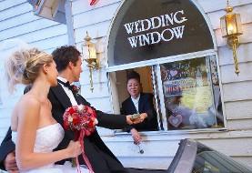 ولنتاین؛ ثبت ازدواج در فرودگاه لاس وگاس برای زوج های عجول