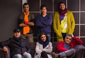 Persian Comedy Film Screening: