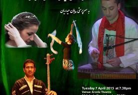 Baharan: concert of Azari, Kurdish and Persian music