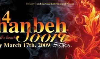 4 Shanbeh Soori Party in Costa Mesa