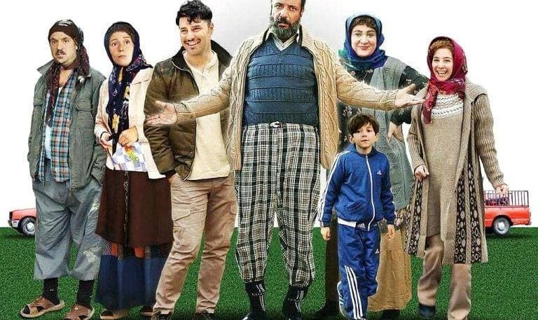 Zapas: Iranian Film in Vancouver With English Subtitles