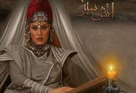Green Fire, a movie by Mohammad Reza Aslani