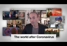 What is More Dangerous than Coronavirus? Views by Yuval Harari and Robert F. Kennedy Jr.