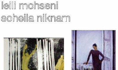 Leili Mohseni and Soheila Niknam in French Connection Exhibit