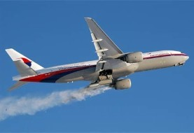 Emergency return of an Iranian passenger aircraft to base