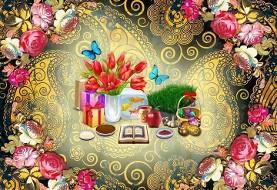 Nowruz ۲۰۱۷ Party