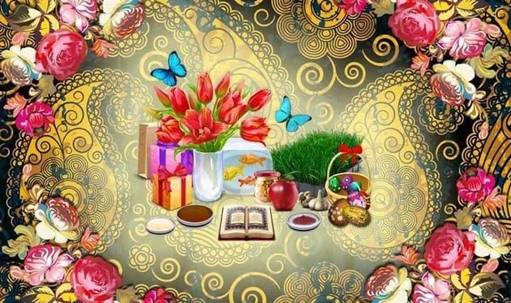 Nowruz 2017 Party