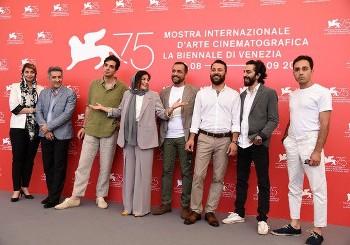 تخفیف ویژه ایرانیان: نمایش فیلم جالب ...