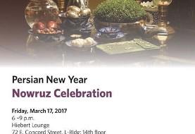 جشن نوروزی همراه موسیقی و غذا