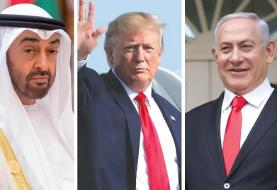با حذف ویزا، امارات متحد عرب و اسرائیل باز هم به یکدیگر نزدیکتر میشوند