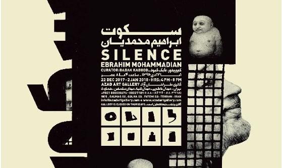 Silence, Works by Ebrahim Mohammadian