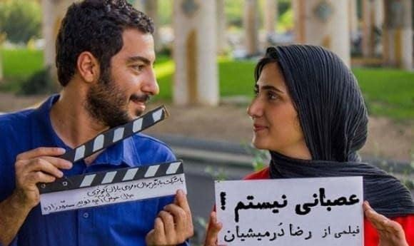 عصبانی نیستم، فیلمی از رضا درمیشیان با هنرنمایی باران کوثری، نوید محمدزاده