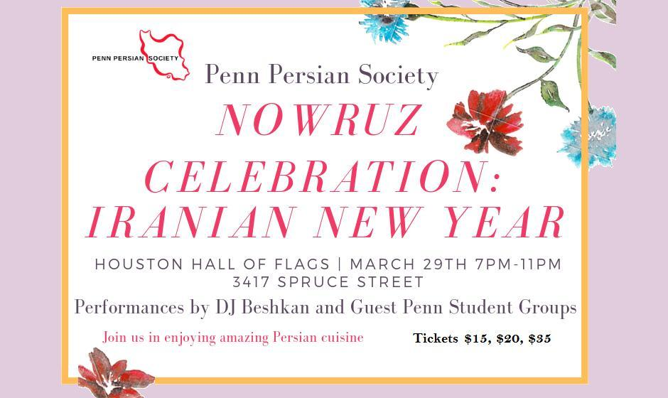 Penn Persian Society Norooz Party: Food, Dance and Music