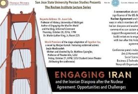 Juan Cole: Engaging Iran and the Iranian Diaspora