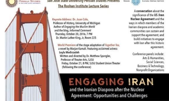 سخنرانی پرفسور هوان کّل: نزدیکی به ایران و ایرانیان پس از توافق هسته ای