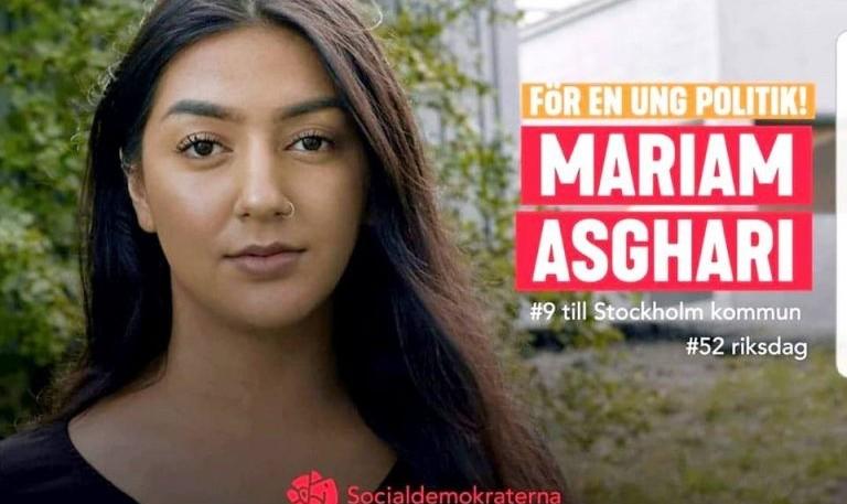 دختر افغان، جوان ترین نامزد انتخابات این یکشنبه در سوئد