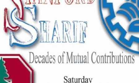 Stanford-Sharif: Decades of Mutual Contributions