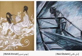 Drawing Exhibition by Mehdi Ahmadi and Mani Gholami