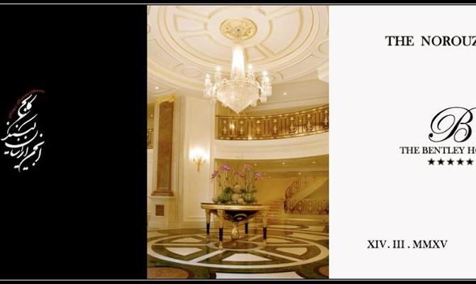 The Norouz Gala @ The Bentley Hotel