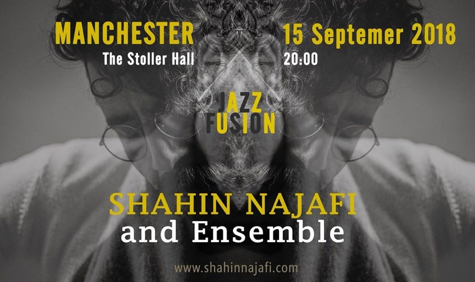 کنسرت شاهین نجفی در منچستر