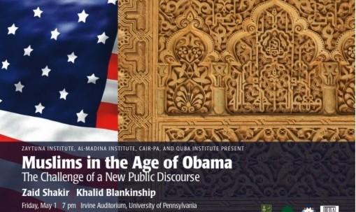سمینار مسلمانان در دوران ریاست جمهوری اوباما
