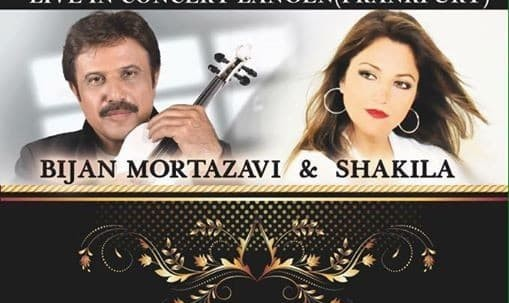 Bijan Mortazavi and Shakila: Valentine's Special