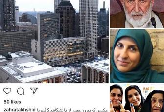 آیا ترامپ فرزندان مقامات ایرانی را از آمریکا اخراج ...