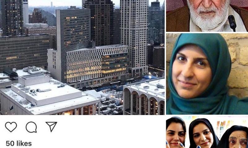 آیا ترامپ فرزندان مقامات ایرانی را از آمریکا اخراج میکند؟ ...
