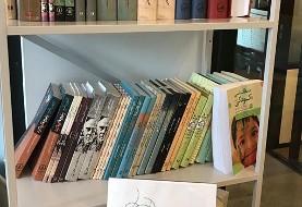 مراسم افتتاح اولین کتابفروشی ایرانی نیویورک
