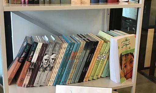 Grand Opening: Farsi Bookstore