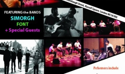 Simorgh and Font: The Iranian Underground Music in London