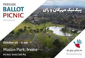 Mehregan Ballot Picnic: Persian Vote Project