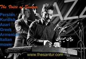 The Voice of Santur: Persian, Kurdish, Azari, Armenian, Greek and Italian music