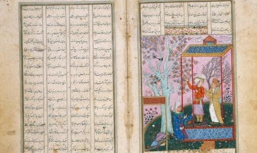 Love, Pain: Farsi Poetry Then and Now