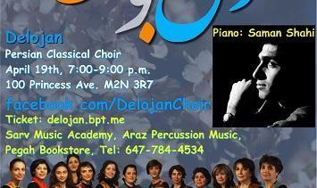 Del o jaan Concert: Love, joy and liberty