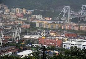 در پی باران شدید و ریزش پل اصلی بزرگراه مناطق تفریحی جنوب ایتالیا دهها نفر کشته و زخمی شدند+ فیلم و تصاویر