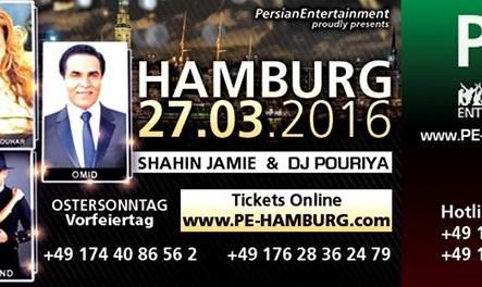بزرگترین کنسرت نوروزی در هامبورگ