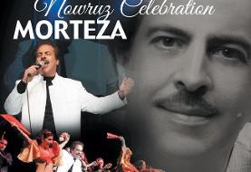 Canceled? Morteza in Nowruz Celebration in Chicago