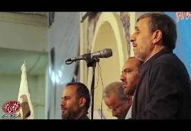 ویدئوی کنایه بی سابقه احمدینژاد به رهبری نظام و اشاره به یزید: شدی مدیر یک کشور که گفته باید تا ابد بمانی؟