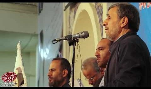 ویدئوی کنایه بی سابقه احمدینژاد به رهبری نظام و اشاره ...