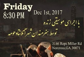PCC December Music Night