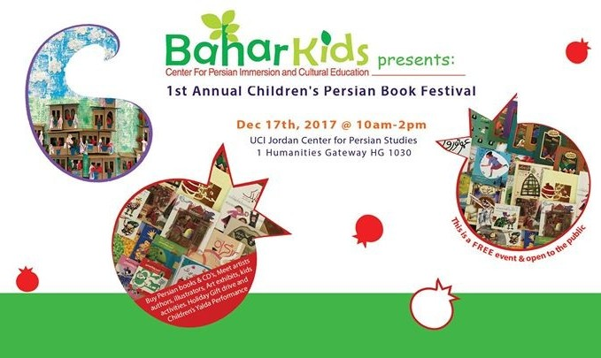 Children's Persian Book Festival