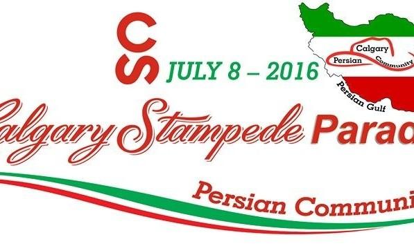 Persian Community - Calgary Stampede Parade