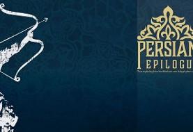 Persian Epilogue Concert