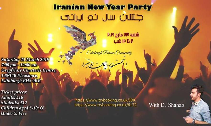 Iranian New Year Party 2019 with DJ Shahab