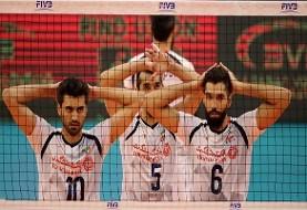 تیم ملی والیبال ایران پس از بلغارستان، از کانادا هم شکست خورد! امید برای صعود به دور پایانی به حداقل رسید